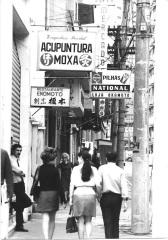 rua Galvão Bueno 148