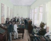 Blumenau, Druckerei